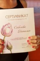 Сертифицированный семинар: ХАТХА ЙОГА. СЛЕДУЯ ПЕРВОИСТОЧНИКАМ. С ТАТЬЯНОЙ МОРОЗОВОЙ