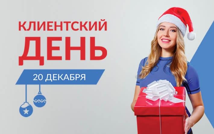 20 декабря Новогодняя вечеринка!