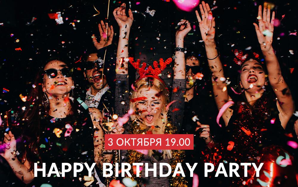Любимый Премьер Фитнес празднует День Рождения!!!