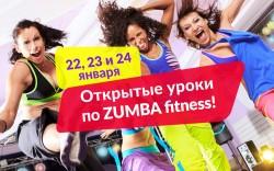 Три дня зажигательных уроков по ZUMBA fitness 22, 23 и 24 января!